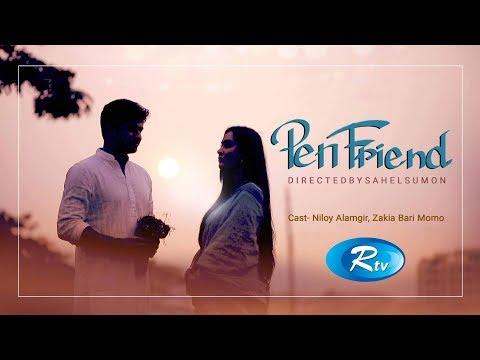 Pen Friend | Niloy | Momo | Bangla Natok | Rtv