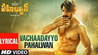 Vachaadayyo Pehlwaan - Theme | Pahalwan Telugu | Kichcha Sudeepa | Krishna | Arjun Janya