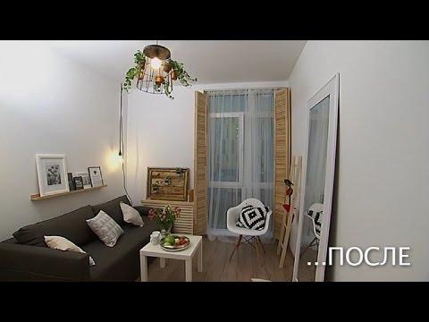 Женский интерьер в скандинавском стиле - Удачный проект - Интер