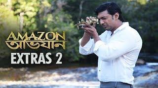 Amazon Obhijaan | Behind The Scenes | Part 2 | Dev | Kamaleswar | SVF | Sangeet Bangla