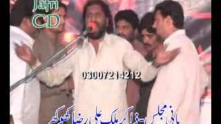 Zakir Bashir Hussain salik  Majlis 31 Mar 2016 jalsa Zakir Ali Raza Sahiwal Sargodha