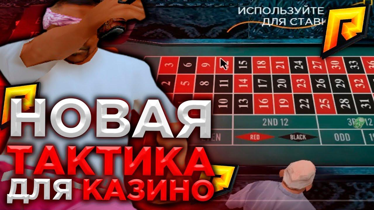 Казино 21 новая играть в покер бесплатно и без регистрации с людьми онлайн