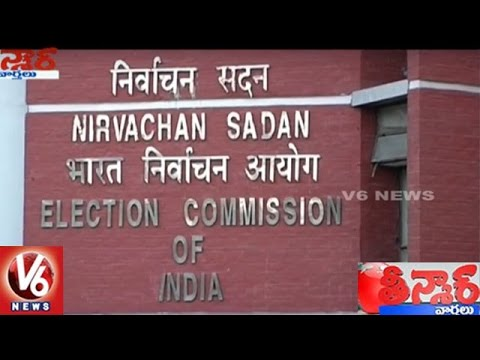 Election Commission Suggestions On Electoral Roll For Municipal Corporations | Teenmaar News