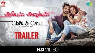 Abhiyum Anuvum -Official Trailer | Tovino Thomas, Pia Bajpai | Yoodlee Films |அபியும் அனுவும்| Tamil