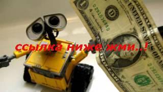 ツ Как Быстро Заработать В Интернете  ► Средний заработок денег в интернете без вложений на