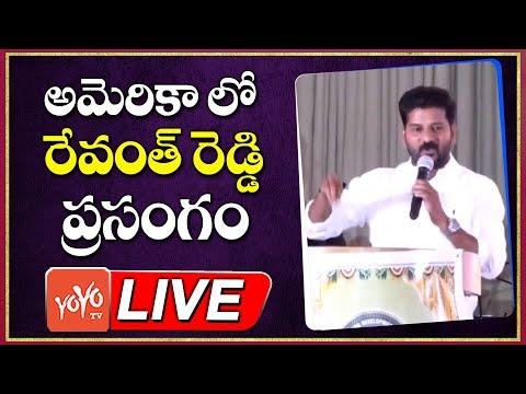 Revanth Reddy LIVE From USA | Telangana Congress | TDF | YOYO TV Channel LIVE