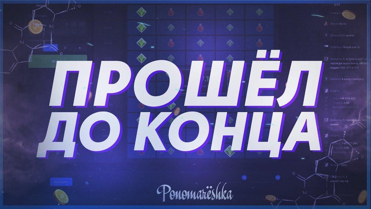 Big Win в Aloha - гавайский выигрыш 51К рублей!