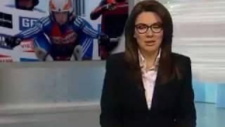 Санный спорт - Чемпионат Мира 2012
