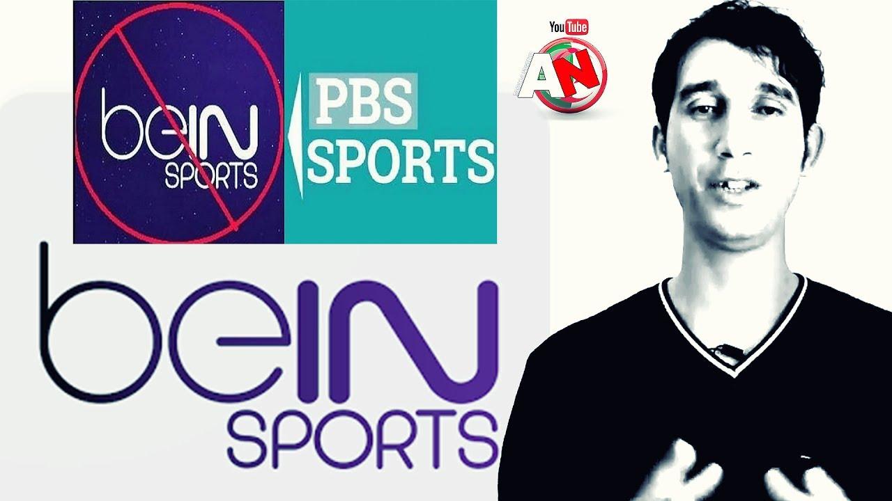 وداعا Bein Sports شاهد هذه القنوات الجديدة Pbs Sport على التلفاز مجانا وعلى نيل سات