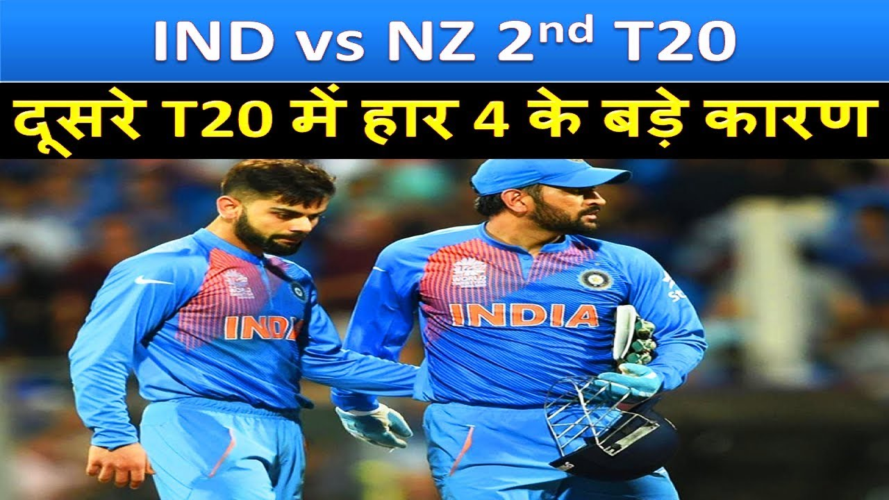 nz vs ind - photo #19