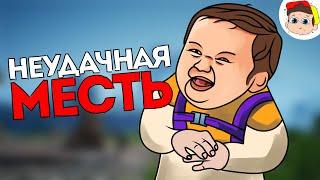 ⚡ НЕУДАЧНАЯ месть   Satisfactory Приколы в играх  тимплей 27
