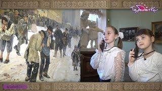 Ищем картину в Русском музее. Маковский: «Ночлежный дом»