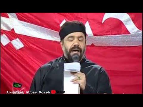 ????? ?????  ???? ???? ???? ???? ???? ????  Mahmoud Karimi, Nohe Ali Akbar ,very beautiful