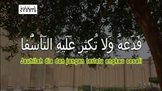 Download Video SELAMAT TINGGAL DUNIA - سلام على الدنيا - Syair Imam Syafii - lirik terjemah - MP3 3GP MP4
