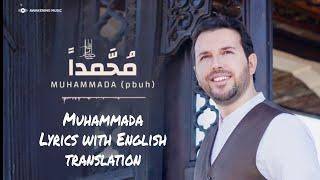 Mesut Kurtis - Muhammada(PBUH) Lyrics with English translation||Balaghal ula||Awakening Music||