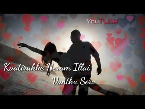 💜 Tamil WhatsApp Status || Ennavale Ennai Nadanthathu Yeno Lyric Song || Lovable Lyric