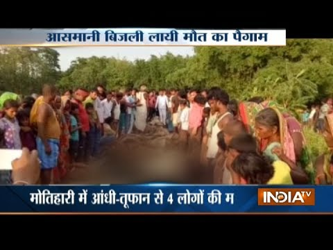 Thumbnail: Aaj Ki Pehli Khabar | 29th May, 2017 - India TV