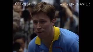 WTTC 1995 Waldner vs Wang Tao (highlights)