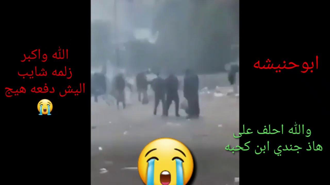 مظاهرات بغداد 2019 مظاهرات ذي قار مظاهرات العراق