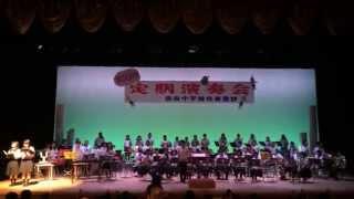 泉南中学校吹奏楽部 第50回定期演奏会 AKB48 恋するフォーチュンクッキー
