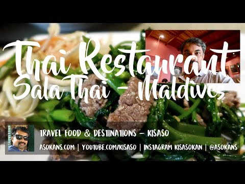 Thai Restaurant in Male' Maldives – Sala Thai