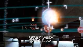 ファンタスティック・フォー[超能力ユニット] - 予告編