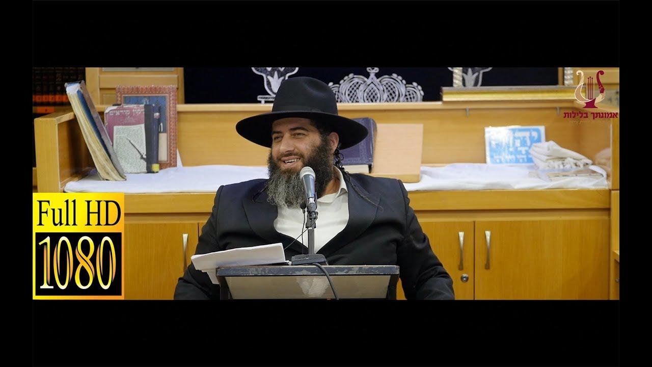 הרב רונן שאולוב - תנא דבי אליהו - מעשה בתלמידו של רבי עקיבא - פרק 3 - רמת גן 15-3-2018