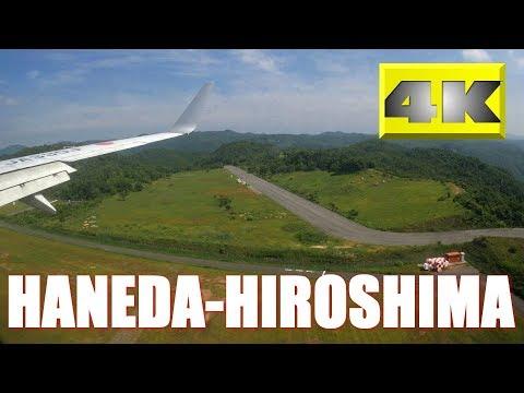 [4K Full Flight View]ノーカット羽田-広島 日本航空255便 [機窓2017]