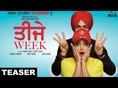 Teaser | Teeje Week | Jordan Sandhu | Bunty Bains | Releasing on 12th Feb | White Hill Music