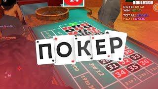 Amazing RolePlay #1 - Возможно ли затащить в казино с 20к? Ответ тут!