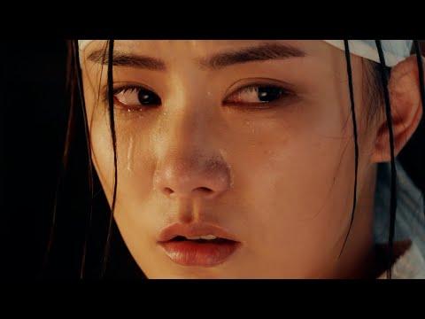 'Ip Man: Kung Fu Master' Trailer