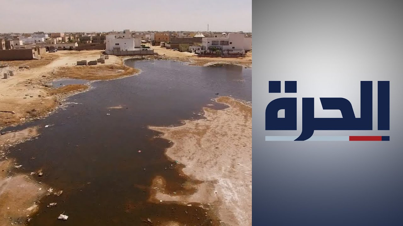 ارتفاع منسوب المياه الجوفية أحد أهم التحديات البيئية في موريتانيا  - 03:53-2021 / 10 / 15