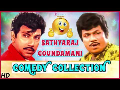 Goundamani Sathyaraj Comedy Collection |...