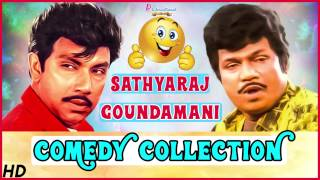 Goundamani Sathyaraj Comedy Collection | Rajinikanth | Senthil | Manorama | Super Hit Tamil Comedy