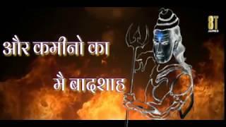 No.1 mahakal status 🔱 new attitude bholenath 🔱 whatsapp status Mahadev_ Status video 🔱🕉