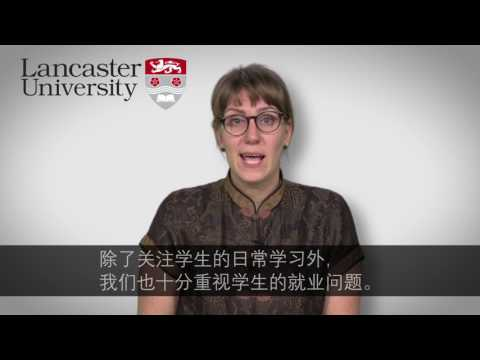 International Relations in Contemporary China BA Hons (L260