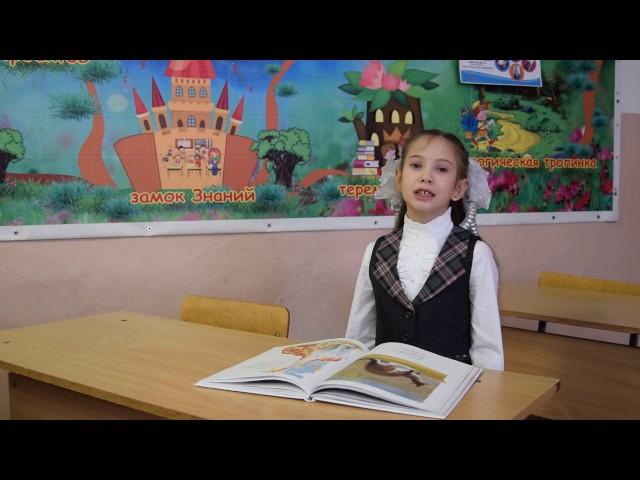 Изображение предпросмотра прочтения – ПолинаХрущева читает произведение «Что ни страница, — то слон, то львица» В.В.Маяковского