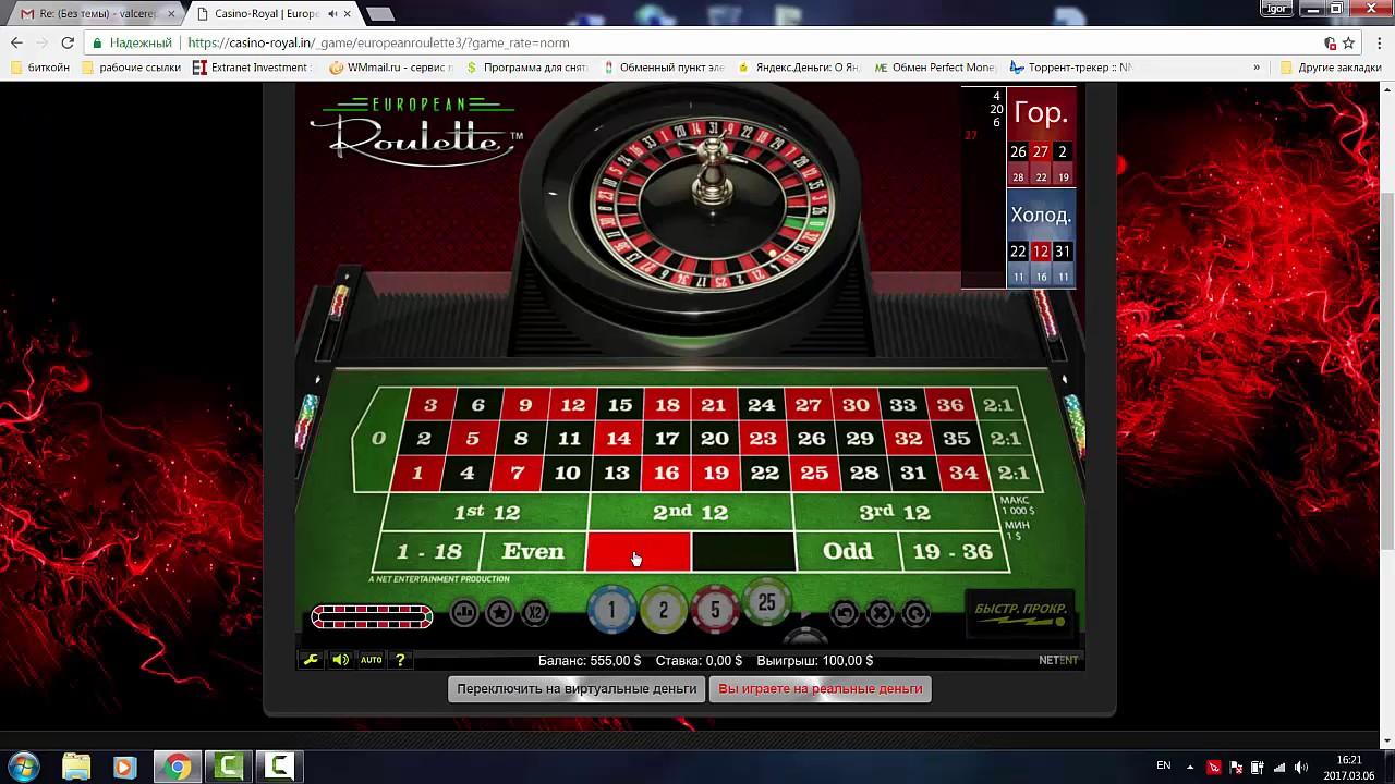 официальный сайт ответственность за интернет казино