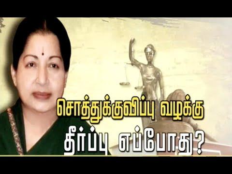 Jayalalitha's disproportionate assets case