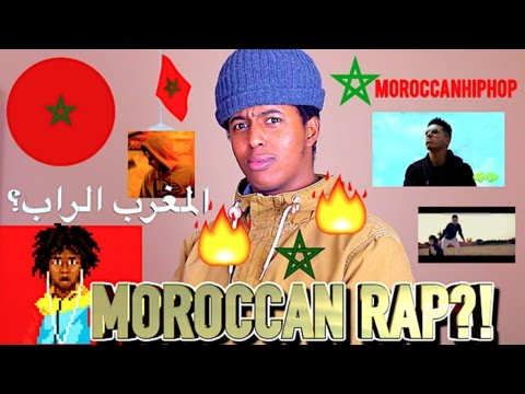 FIRST REACTION TO MOROCCAN RAP/HIP HOP PART 1