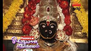 Olimayamana Ethirkaalam - Tamil Devotional Story - Episode 2164 - Zee Tamil TV Serial - Best Scene