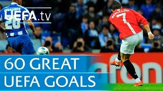 60 Great UEFA Goals: Part 5