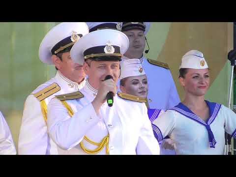 "Ансамбль песни и пляски Балтийского Флота ""Вперед, Россия"""