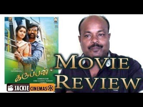 Karuppan -  Movie Review By Jackiesekar  |...
