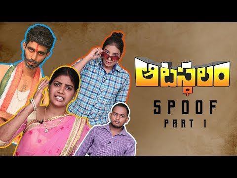 Atastalam The Funny Spoof of Rangasthalam | Character Intro By Myra Media