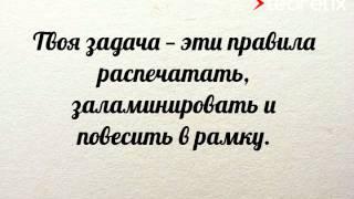 6 типов запятых в русском языке