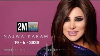 نجوى كرم | لقاء على راديو 2M المغربية