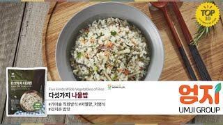 [엄지그룹] 대한민국 쌀가공식품 TOP10, 태송의 다…