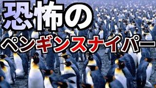 実況動画リスト ▻▻ https://goo.gl/ZVAFRC チャンネル登録 ▻▻ http://go...