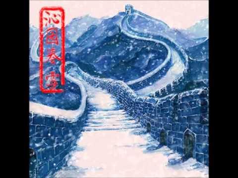 Black Kirin - 沁园春·雪 [China]